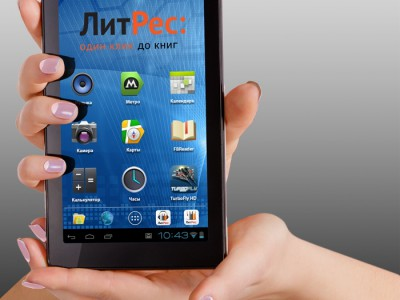 Senkatel SmartBook