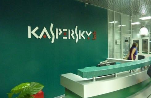 «Лаборатория Касперского» выпустила браузер для iOS