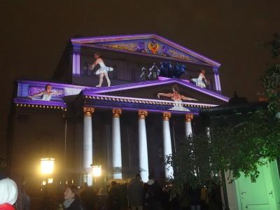 «Круг Света» — Большой театр