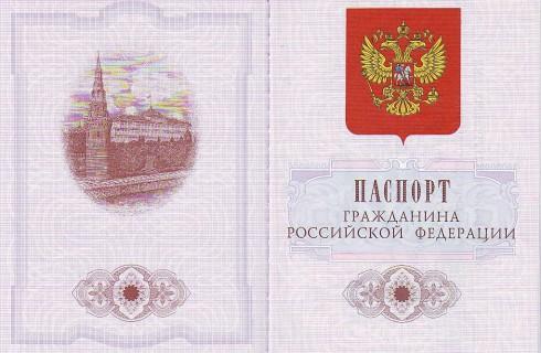В паспорта могут впечатать текст гимна РФ