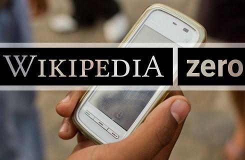 Офлайн-доступ к энциклопедии Wikipedia с помощью sms