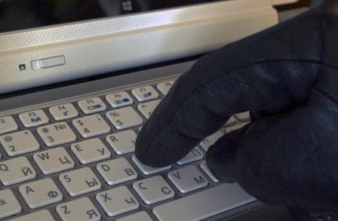 Россия защитит сервера Najadi & Partners