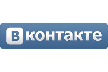 Видео ВКонтакте станет легальны