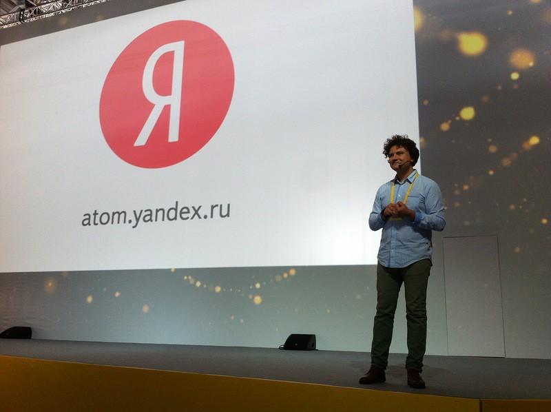 Анонс «Атом» от Яндекс