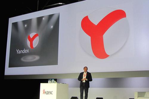 Компания Яндекс приобрела самый посещаемый портал о кинофильмах  Kinopoisk.ru