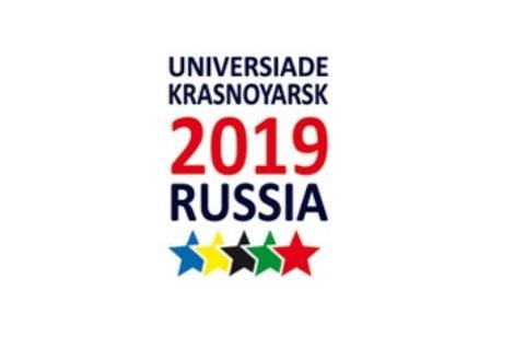 Универсиада-2019  пройдет в Красноярске