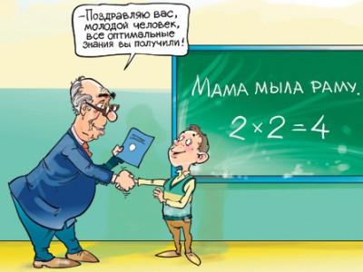 Получить кредит на образование станет проще