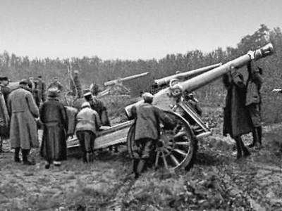 Первая мировая война завершилась 95 лет назад