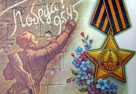 Память о войне должна быть священной