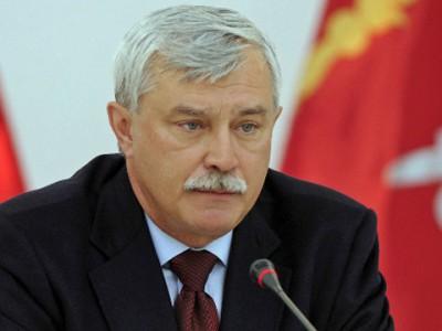 Губернатор Санкт-Петербурга Полтавченко Г.С.