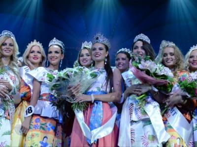 Финал конкурса «Краса России 2013»