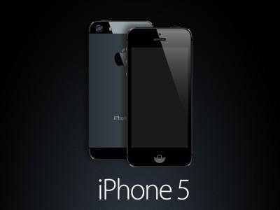 Apple проводит тесты iPhone с диагональю экрана 4,9 дюйма