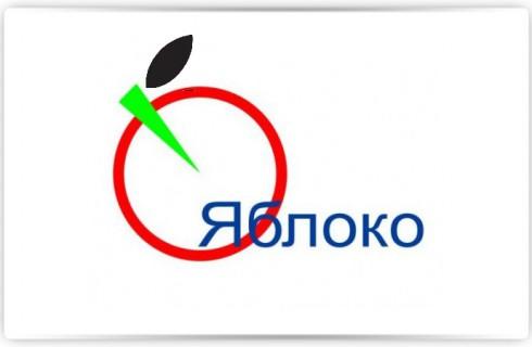 Попытка Apple запатентовать «Яблоко» в России