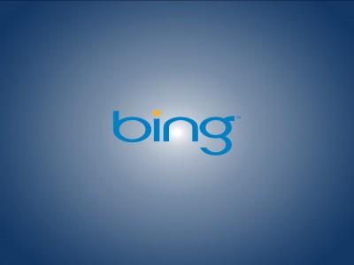 Bing доживает последние дни