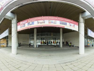 Выставка-ярмарок «Недвижимость от лидеров»