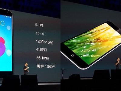 Презентация смартфона Meizu MX3