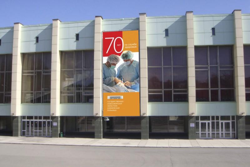 В Новосибирске была сделана уникальная операция