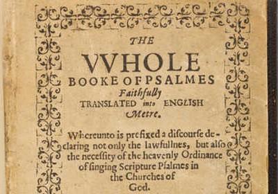 Массачусетская книга псалмов