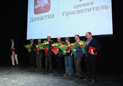 Премия Просветитель