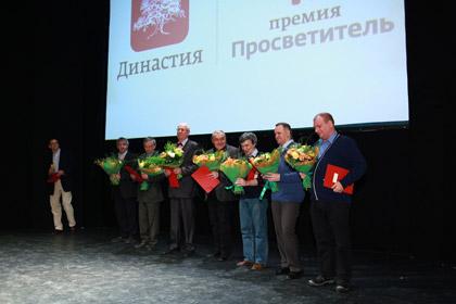 День Просветителя прошел в Москве