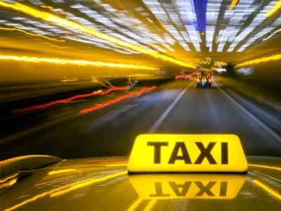 Выбор такси
