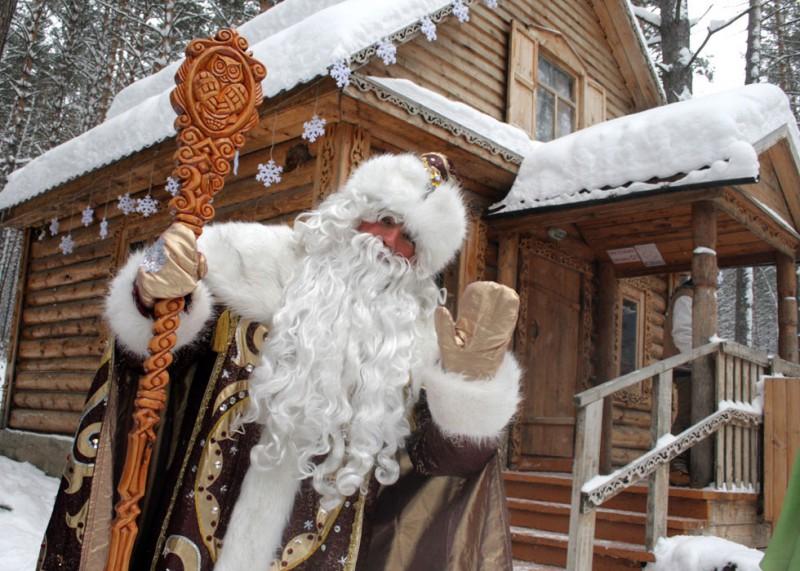 Дед Мороз, с Днем рождения!