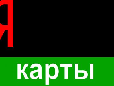 Яндекс.Карты открывают мир людям