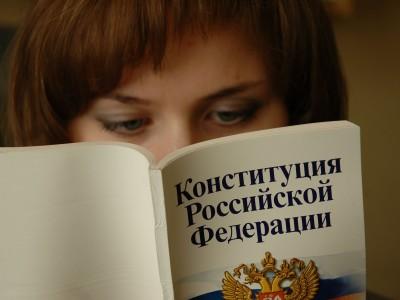 Санкт-Петербург изменит Конституцию РФ