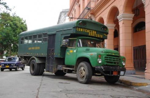 На Кубе отменили запрет на импорт автомобилей