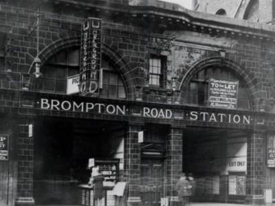Станция Brompton Road