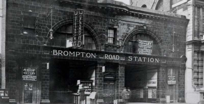 Лондонское метро лишилось станции