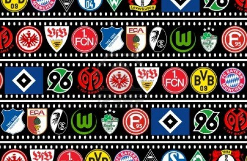 Самые быстрые футболисты Бундеслиги