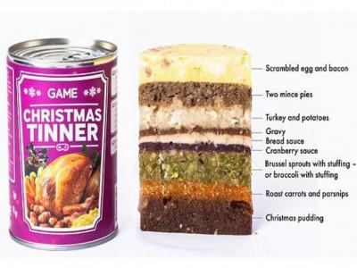 Специальный новогодний ужин создан для геймеров