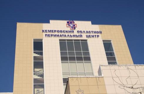 Третья в стране «Белая роза» открылась в Кемерово