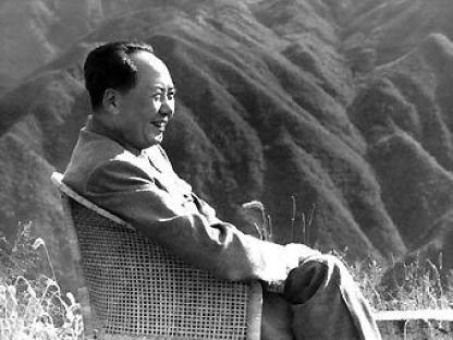 Китай отметил 120-летие рождения Мао Цзэдуна