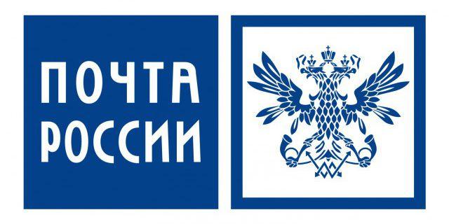 Почта России начнет информирование через SMS