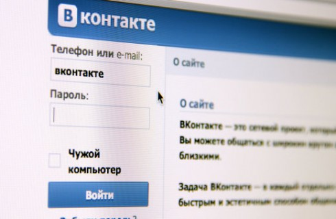 Избавление от навязчивых сообществ «ВКонтакте»