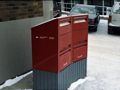 Почта перестанет работать