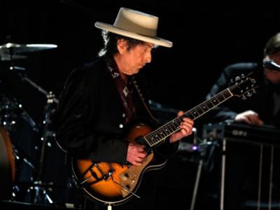 Гитара Боба Дилана оценили в 1 миллион долларов