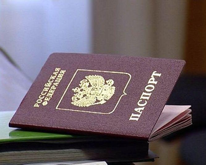 Легальное и быстрое получение гражданства РФ