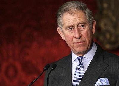 Принц Чарльз вручил медали