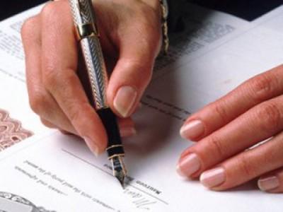 Что нужно знать для регистрации ООО