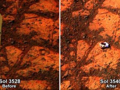 Таинственный камень на Марсе