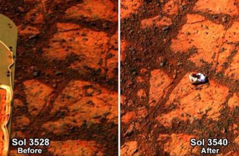 Скалы на Марсе появляются из воздуха