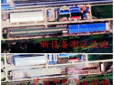 Электромагнитная катапульта Китая