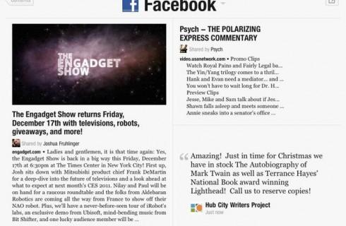 Facebook готовит аналог приложения Flipboard