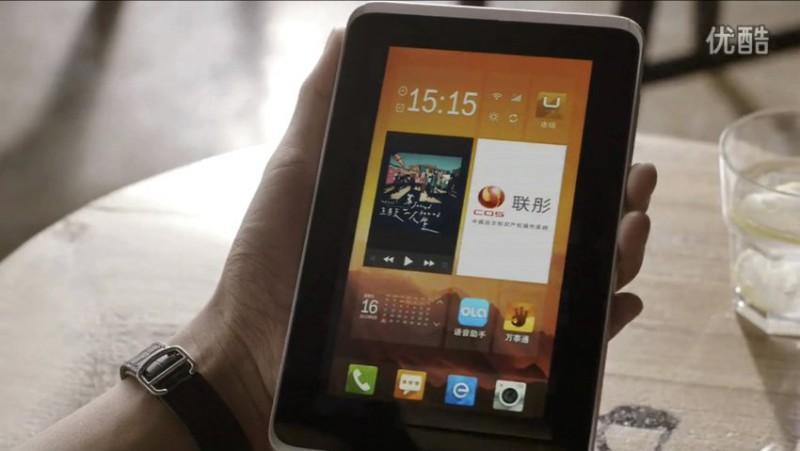 Китай развивает собственную операционную систему