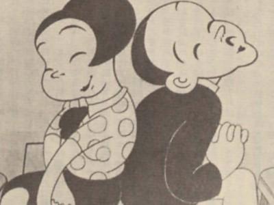 Японская анимация. Первый образец