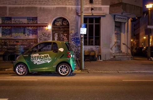 Новые уличные точки для зарядки авто