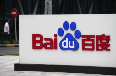 Baidu собирается расширятся